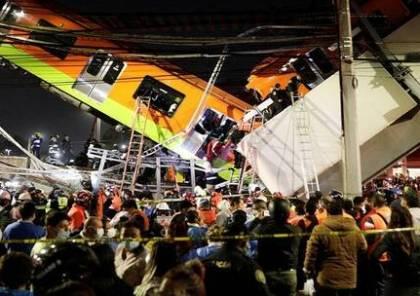 المكسيك: عشرات القتلى والجرحى جراء انهيار جسر لحظة مرور قطار أنفاق (صور وفيديو)