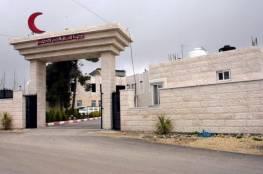 تجهيز مستشفى الهلال الأحمر في حلحول كمركز للحجر الصحي