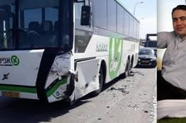مصرع مواطن من قلقيلية بحادث سير مع حافلة للمستوطنين