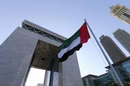 شاهد: أغنية من الإمارات احتفاء بمئوية الأردن