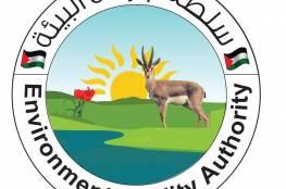 سلطة جودة البيئة تعلن انضمام فلسطين إلى مبادرة شفافية العمل المناخي العالمية