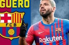 """برشلونة يعلن تعاقده مع الأرجنتيني """"أجويرو"""" حتى عام 2023.."""