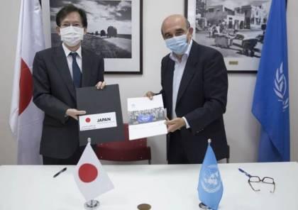اليابان تتبرع بحوالي 4,3 مليون دولار للفلسطينيين