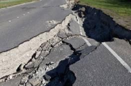 زلزال بقوة 4.3 درجات بمقياس ريختر يضرب المغرب