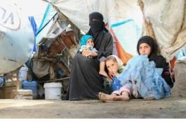 تقرير دولي: وفاة امرأة يمنية كل ساعتين لهذا السبب