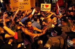اعتقال العشرات من الإسرائيليين خلال تظاهرة حاشدة ضد نتنياهو وحكومته