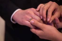 هروب شاب في ليلة زفافه ومكافأة مالية لمن يجده
