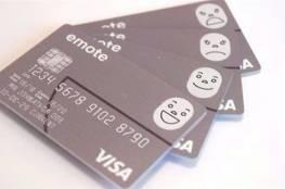 بطاقة مصرفية تعبس بوجهك عندما تنفق كثيراً !