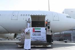 """يزهار شاي: وفد الإمارات لزيارة إسرائيل لن يغادر """"مطار بن غوريون"""""""