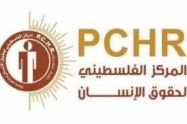 مركز حقوقي يدين بشدة الاعتداء على مقر شركة جوال شمال قطاع غزة
