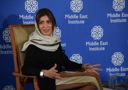 دويتشه فيله: هذه تفاصيل اختفاء الأميرة بسمة بنت سعود