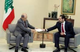 الرئيس اللبناني يصف الحريري بالكذب ..فيديو