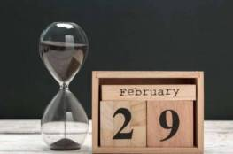 ما هي السنة الكبيسة ولماذا تحدث كل أربع سنوات؟