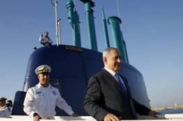 """""""الغواصات"""" وفضيحة الكنيست.. هآرتس: لماذا يخاف نتنياهو من تشكيل لجنة تحقيق؟"""