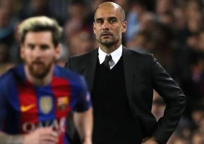 بيب: لن أعود لبرشلونة وميسي لن ينتقل للسيتي