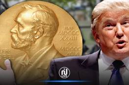 """ترشيح ترامب لجائزة """"نوبل للسلام""""!"""