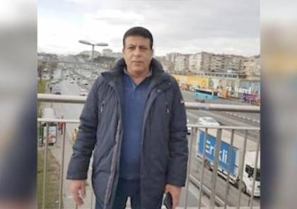 الهيئة الدولية للعدالة تطالب تركيا بفتح تحقيق جدي بظروف وفاة فلسطيني في سجونها