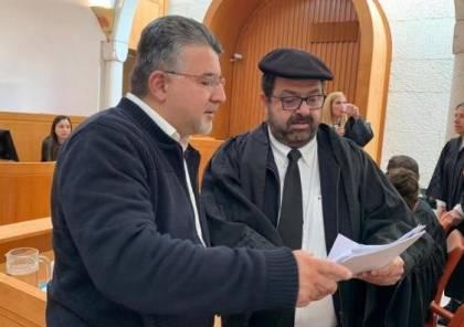 طلب تافه...مركز عدالة  يقدم رده على طلبات شطب المشتركة والموحدة