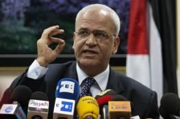 عريقات يطلع القائم بأعمال سفير سلطنة عمان على آخر مستجدات الوضع الفلسطيني