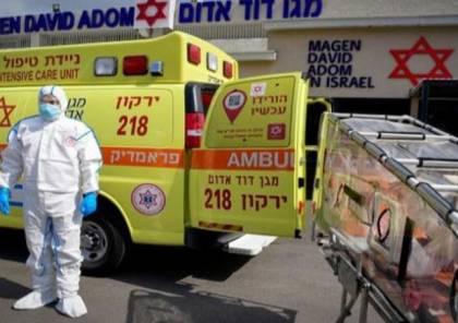 """إسرائيل تسجل 1234 إصابة جديدة بـ """"كورونا"""""""
