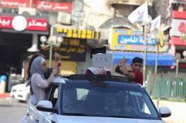 الداخلية بغزة تقدم التهنئة للمتفوقين في الثانوية العامة