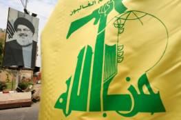 ألمانيا تعتزم إدراج حزب الله على قائمة المنظمات الإرهابية في الاتحاد الأوروبي