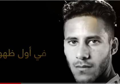 فيديو .. لقاء رمضان صبحي كامل في برنامج الحكاية مع عمرو أديب