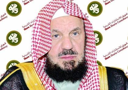 """عضو بـ""""كبار العلماء"""" السعودية يجيز زواج """"المسيار"""" ويثير جدلا"""