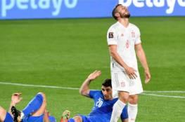 اسبانيا تتعثر أمام اليونان..فيديو