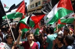 الخليل: وقفة تنديدا باعتقال أمين سر إقليم حركة فتح في شمال الخليل هاني جعارة
