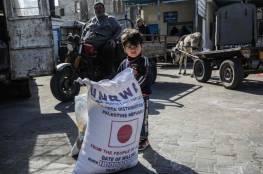 الشيخ: إغلاق مكاتب الأونروا بغزة رسالة احتجاج لرفض نظام توزيع السلة الغذائية الموحدة