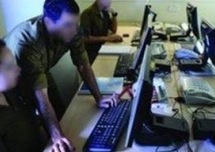 الجيش الإسرائيلي يحبط هجمات سايبر إيرانية على نظام الانذار المبكر
