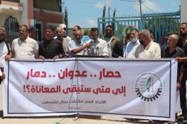 نقابات العمال تحذر من كارثة إنسانية في غزة