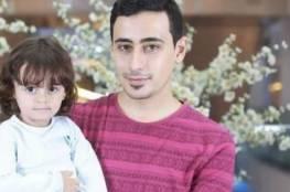 الخارجية: تتابع قضية وفاة الشاب البحيصي ونقل جثمانه