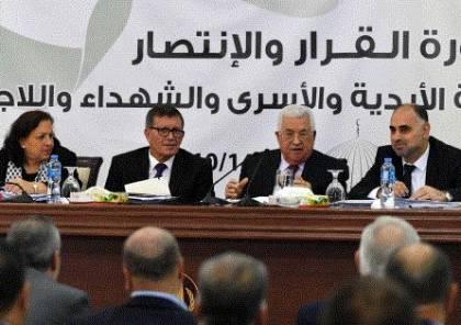 """فتح غزة توجه نداءً عاجلًا للرئيس عباس :""""ما قبل اجتماع الثوري لن يكون كما بعده"""""""