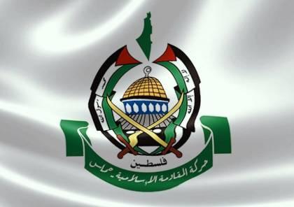 """""""حماس"""" تستنكر إساءة فرنسا للرسول للإسلام"""