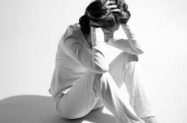 322 مليون شخص حول العالم يعانون من الاكئتاب