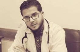 """وفاة الطبيب """"محمد أبو رويضة"""" خلال عمله بمستشفى الأقصى وسط القطاع"""