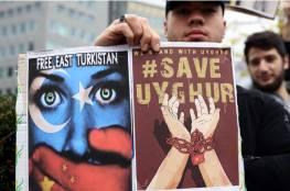 """ناشطون يستغلون """"كذبة أبريل"""" لإحياء قضية الإيغور المسلمين"""