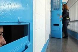 34 أسيرة يقبعن في سجون الاحتلال