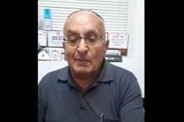 """إسرائيلي من """"نجران"""" يوجه نداء لولي عهد السعودية: أريد زيارة قبور أجدادي"""