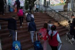 """العام الدراسي في اسرائيل ينطلق الأربعاء: تعليمات """"الشارة الخضراء"""" سارية على موظفي جهاز التعليم"""