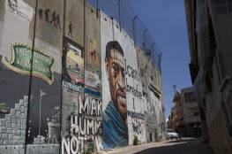"""""""هيومن رايتس ووتش"""" تتهم إسرائيل بممارسة الأبارتهايد والاضطهاد بحق الفلسطينيين"""
