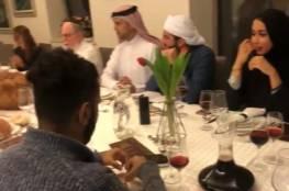 مأدبة عشاء تجمع إماراتيين وإسرائيليين وبحرينيين! (فيديو)