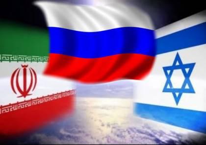 محادثات اسرائيلية ايرانية بوساطة روسية بموسكو