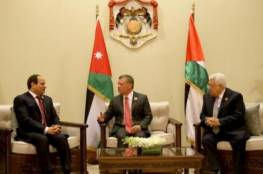 اجتماع فلسطيني أردني مصري اليوم