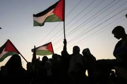 المجلس المركزي لتفويض الرئيس عباس ملف غزة وحل التشريعي