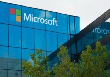 مايكروسوفت تعلن عن خطوات جديدة لتحسين أمن بيانات الحواسب