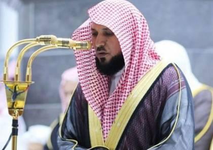 صورة.. قصة خبر وفاة الشيخ ماهر المعيقلي