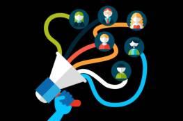 كيف توظف وسائل التواصل لدخول أسواق جديدة ؟